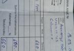 Kia Sorento 2,5 103kw Дизель 2.5