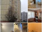 2-комнатная квартира, Ида-Вирумаа, Нарва, кангеласте 51