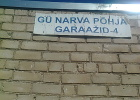 Гараж, Ида-Вирумаа, Нарва, кооператив гаражный Северный-4.