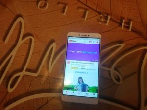 Xiaomi Mi Max1  6.44 экран