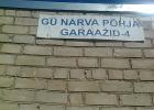 Garaaž, Ida-virumaa, Narva, кооператив гаражный Даумана-34 Северный-4 в Нарве.