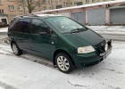 Volkswagen Sharan Покупка продажа обмен автомобилей  1.9 85 kW