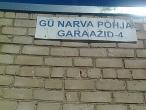 Гараж, Ида-Вирумаа, Нарва, кооператив гаражный Северный-3 Северный-4.