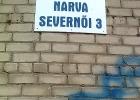 Garaaž, Ida-virumaa, Narva, кооператив-гаражный Северный-3 на Даумана неподолеку от Prisma