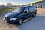 Chevrolet Trans Sport Покупка Продажа Обмен автомобилей